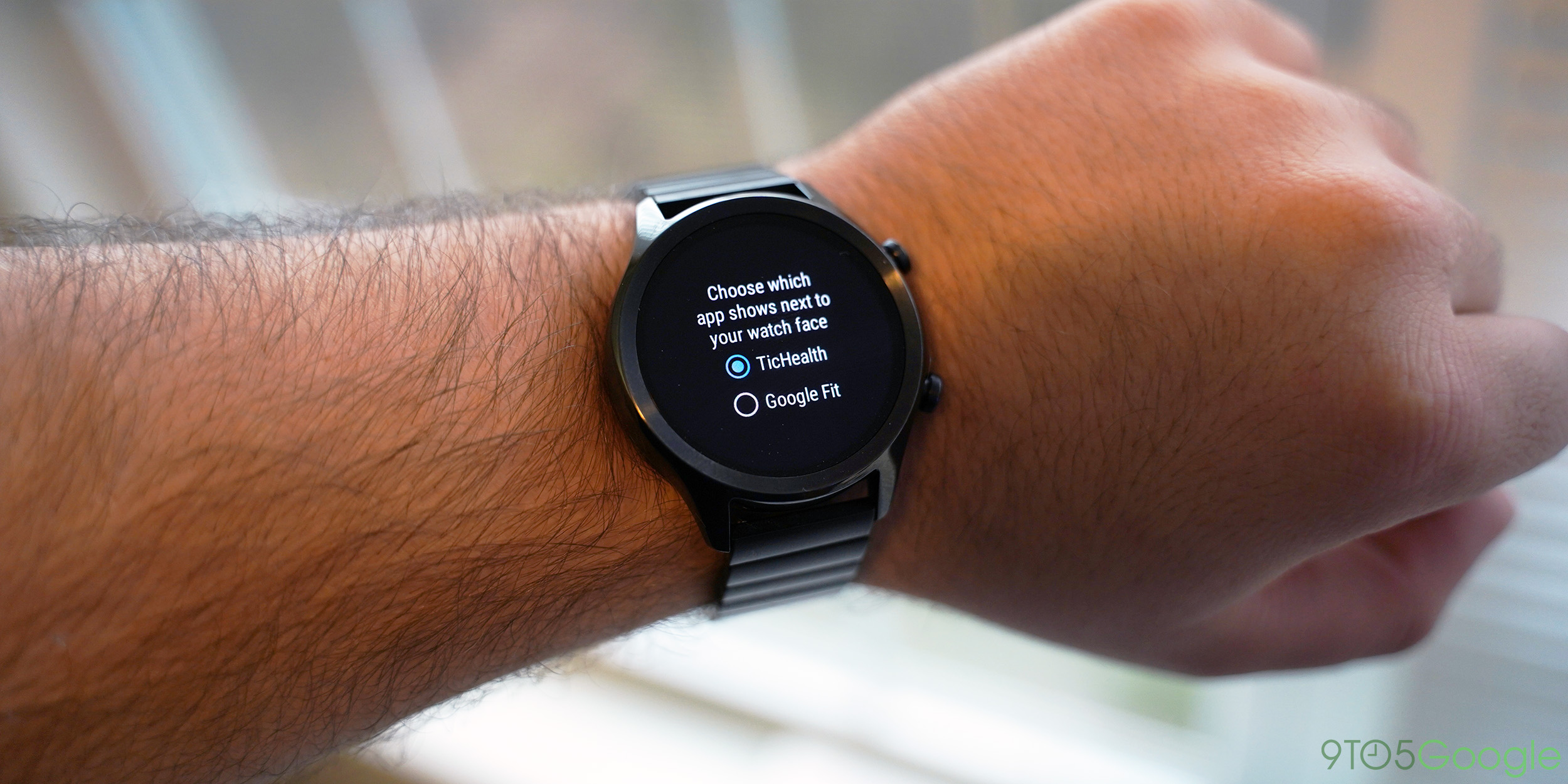 Wear OS 2 2 brings Google Fit shortcut to Ticwatch owners