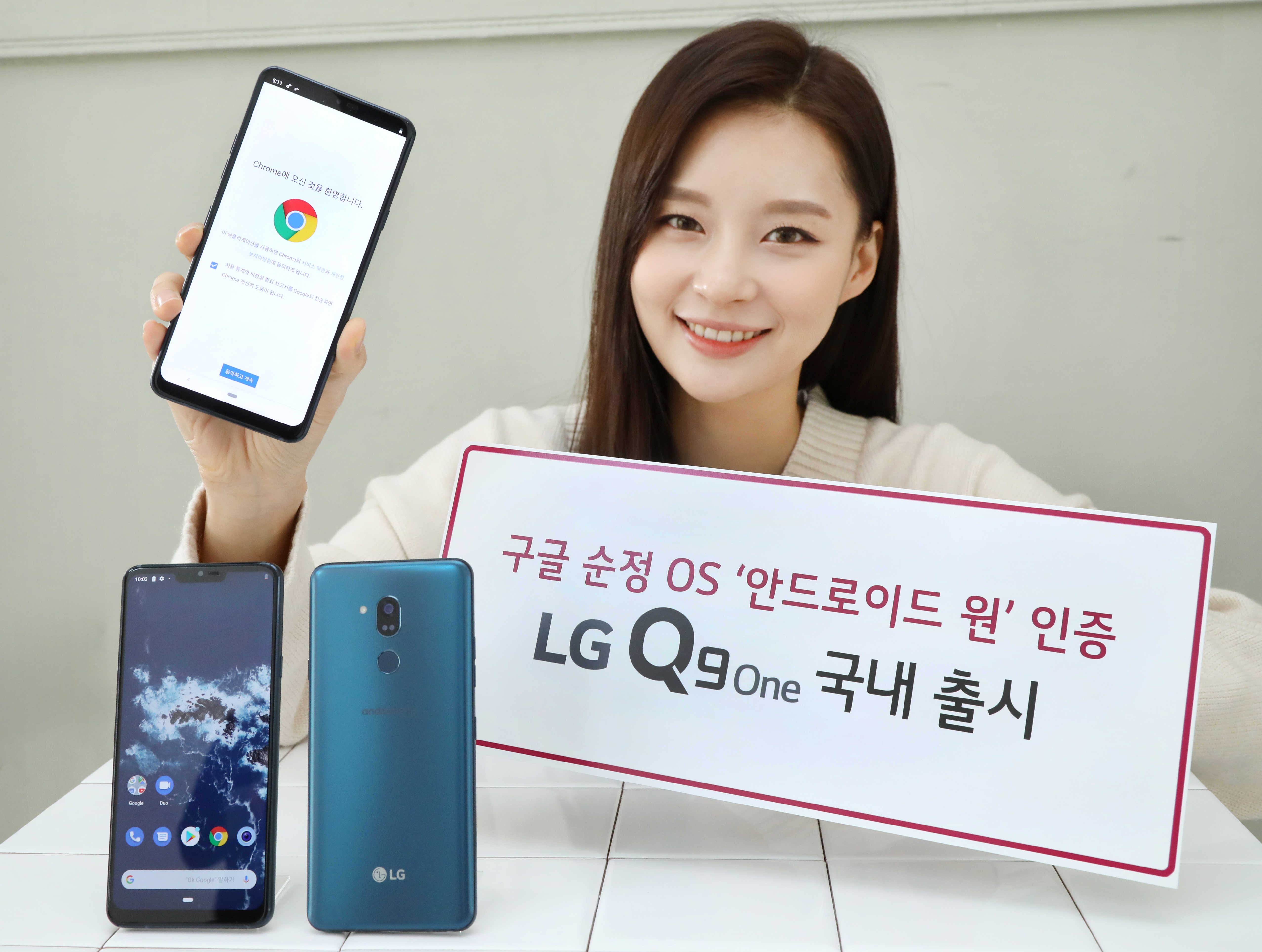 LG Q9 One South Korea