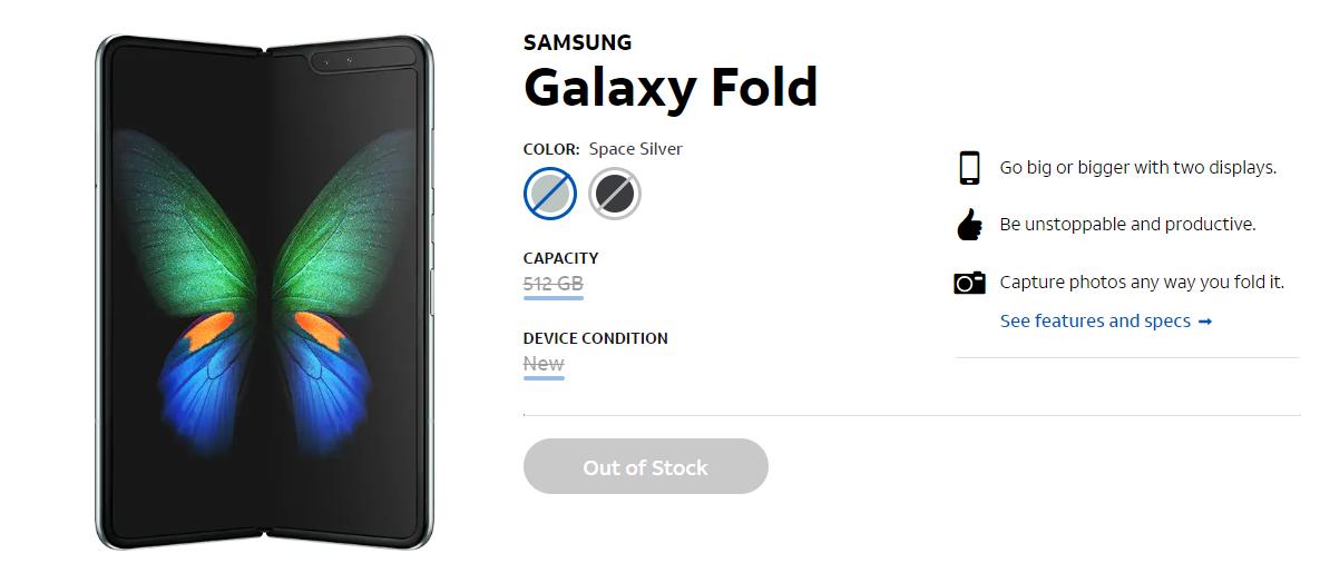 galaxy fold att listing