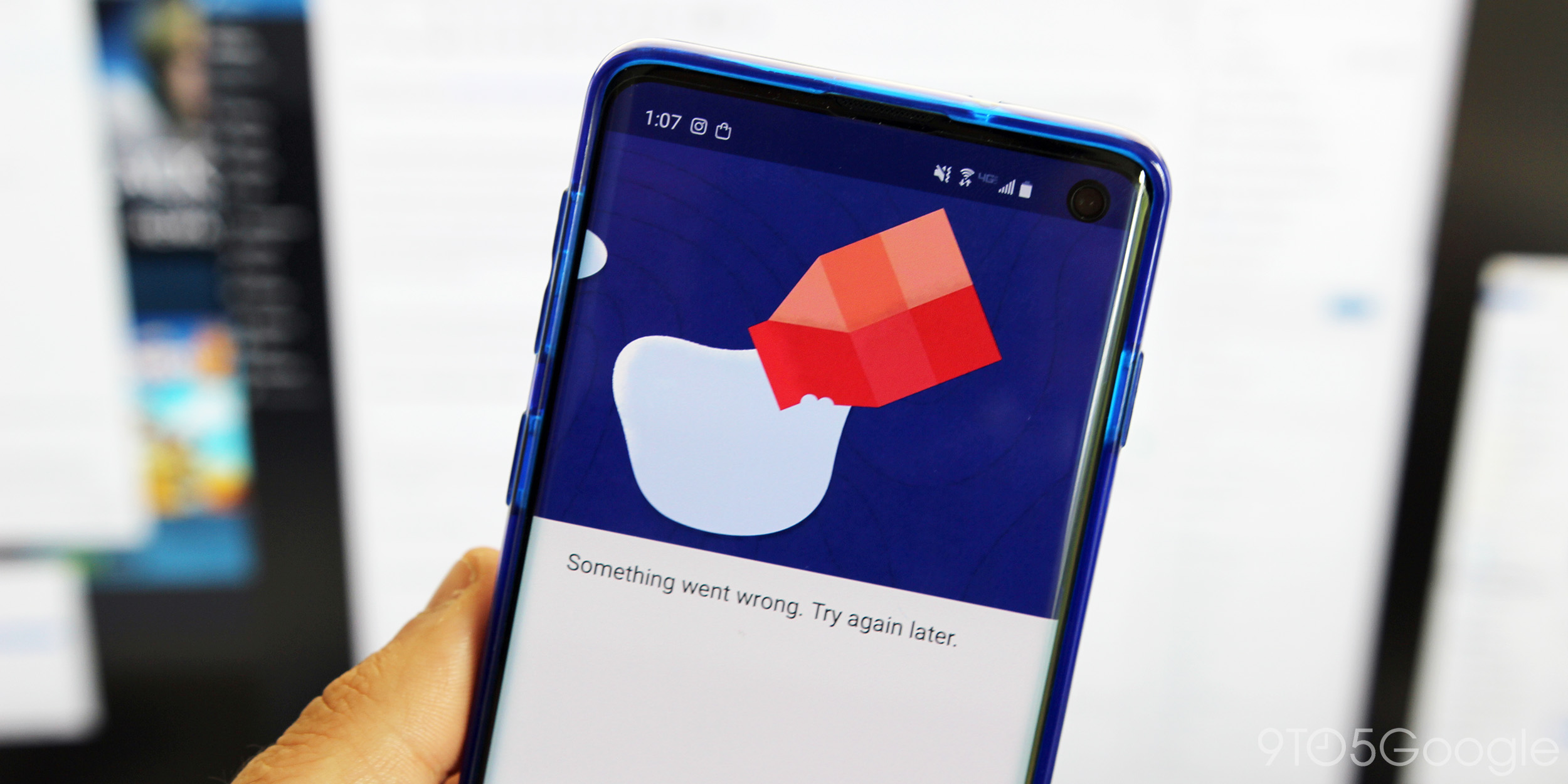 inbox app error message