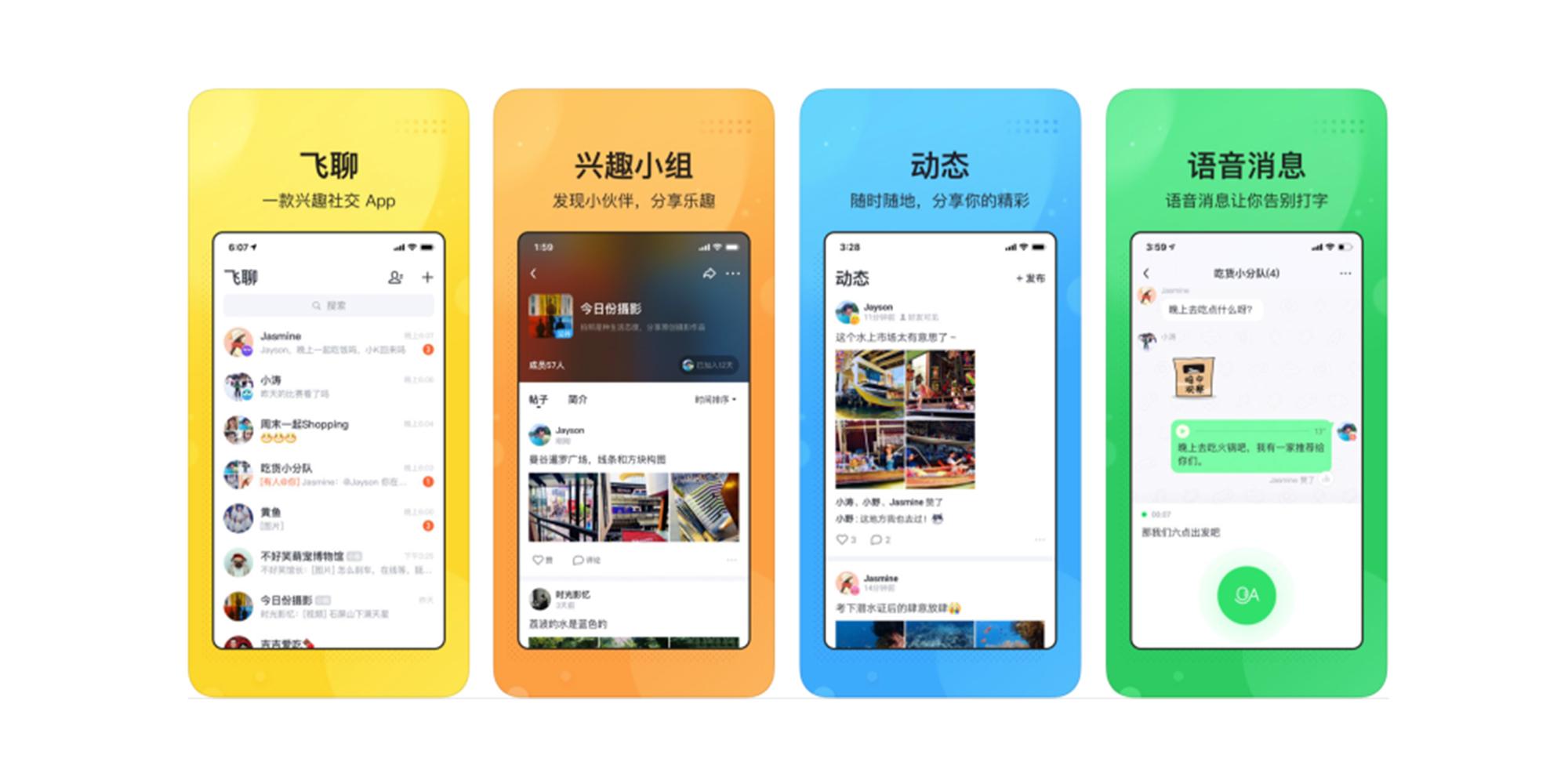 chat incontri Apps per Android collegare imprenditore Malaysia