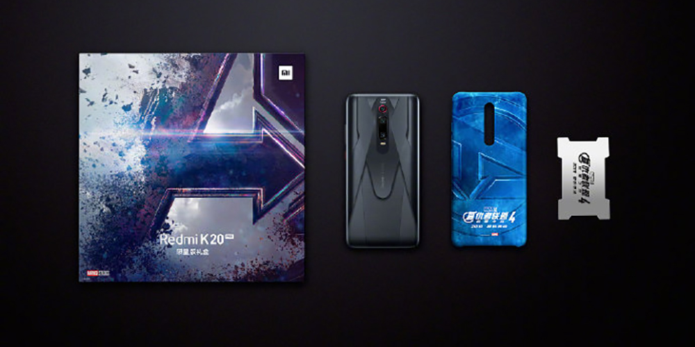 Xiaomi launches China exclusive K20 Pro Avengers Edition - 9to5Google