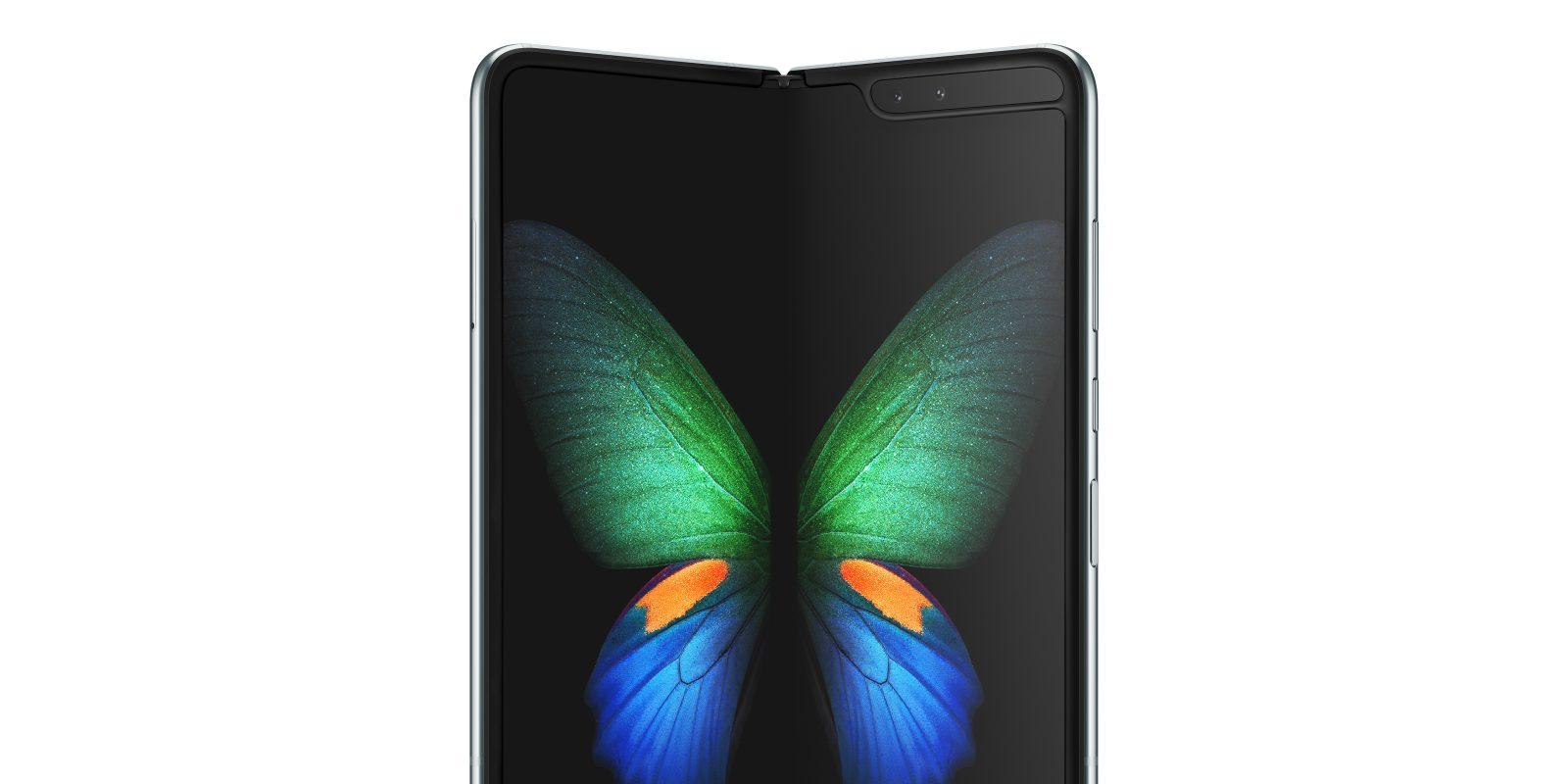 Samsung Galaxy Fold - 9to5Google