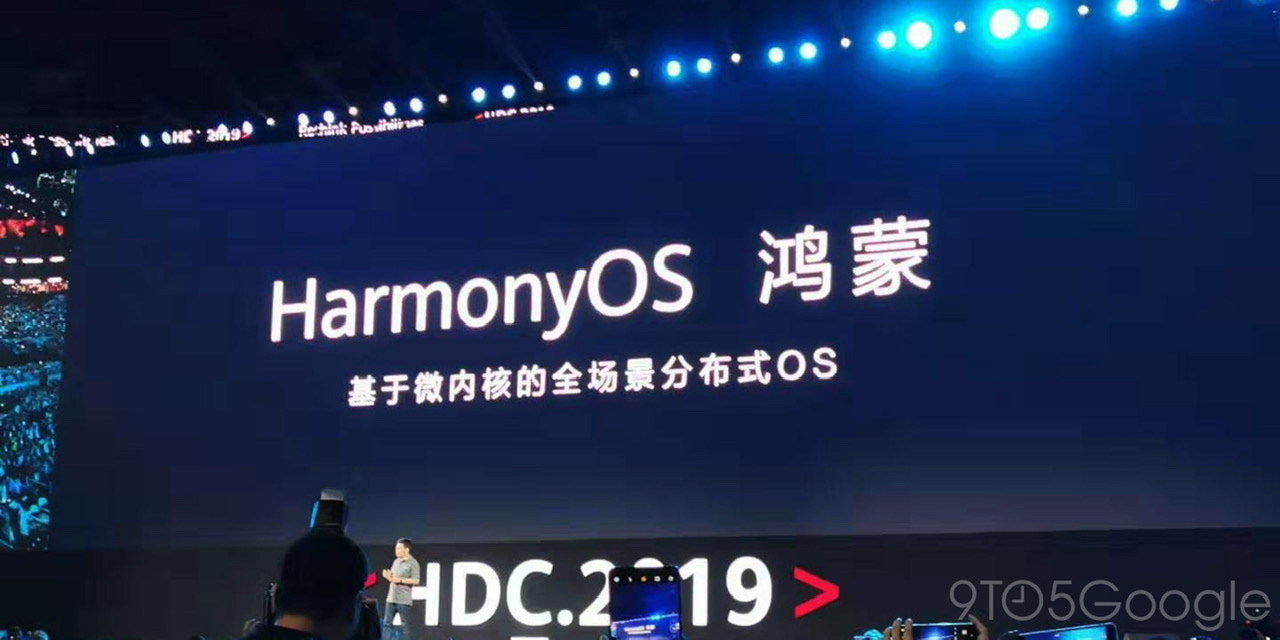 Huawei's HarmonyOS isn't an immediate Android replacer - 9to5Google