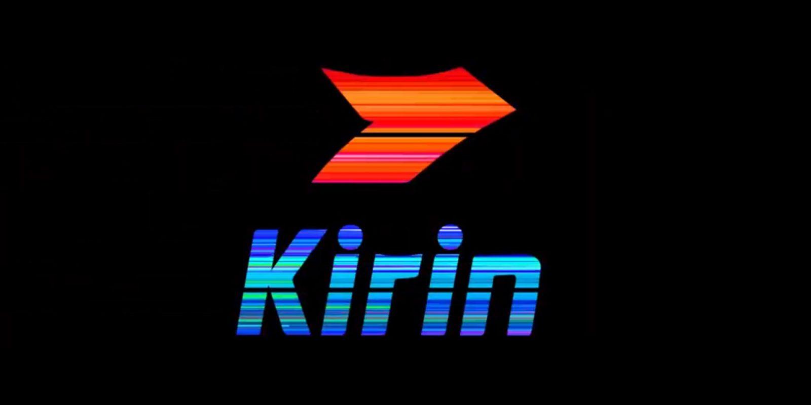Huawei teaser confirms Kirin 990 launch date w/ potential 5G support