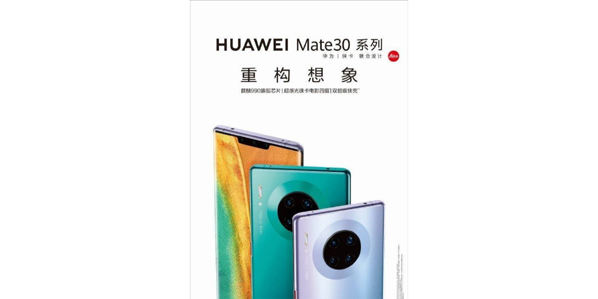 Google says Huawei Mate 30 can't use licensed Android