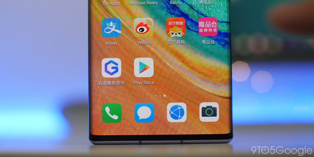 Huawei Mate 30 Pro Google Apps