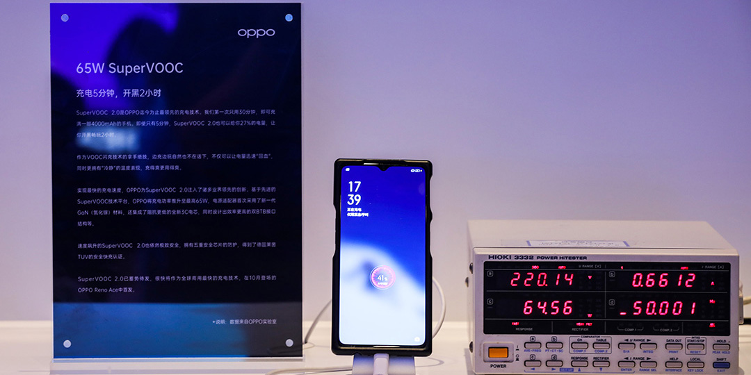 Oppo debuts 65W SuperVOOC fast charging which can charge your phone in 30 minutes