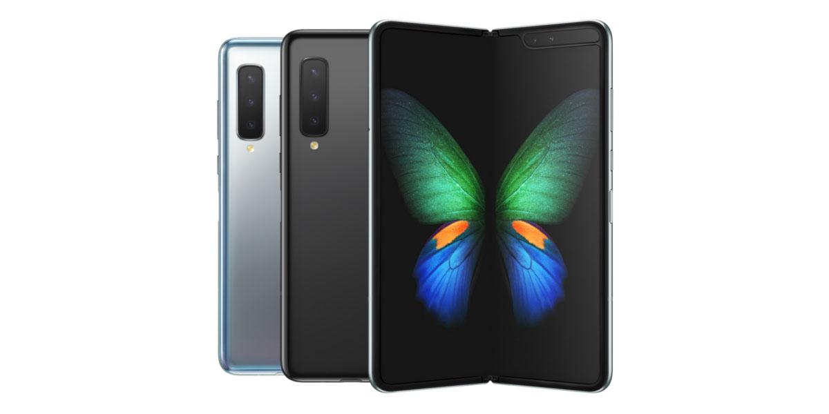 Samsung Galaxy Fold fixed