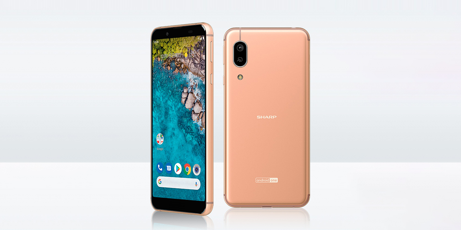 Sharp S7 announced in Japan w/ Android One and bogus one-week battery life claim