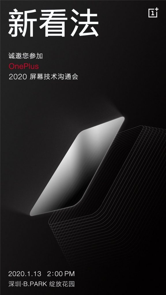 oneplus screen technology teaser