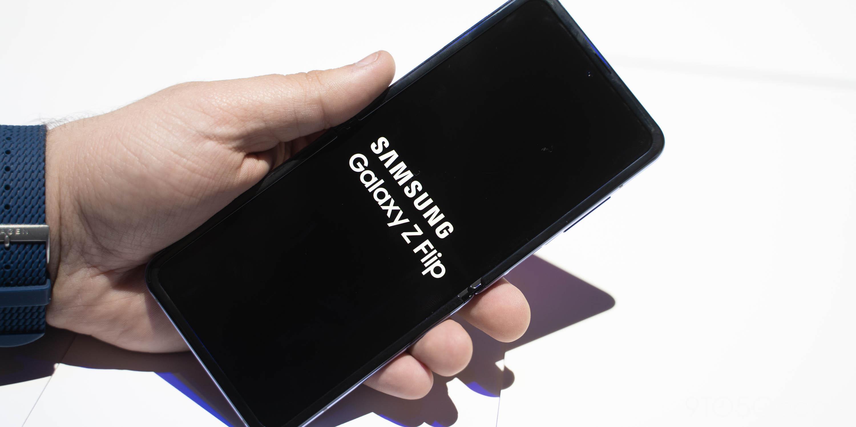 galaxy z flip 13 - Galaxy Z Flip: Samsung confirma el lanzamiento de su nuevo dispositivo plegable