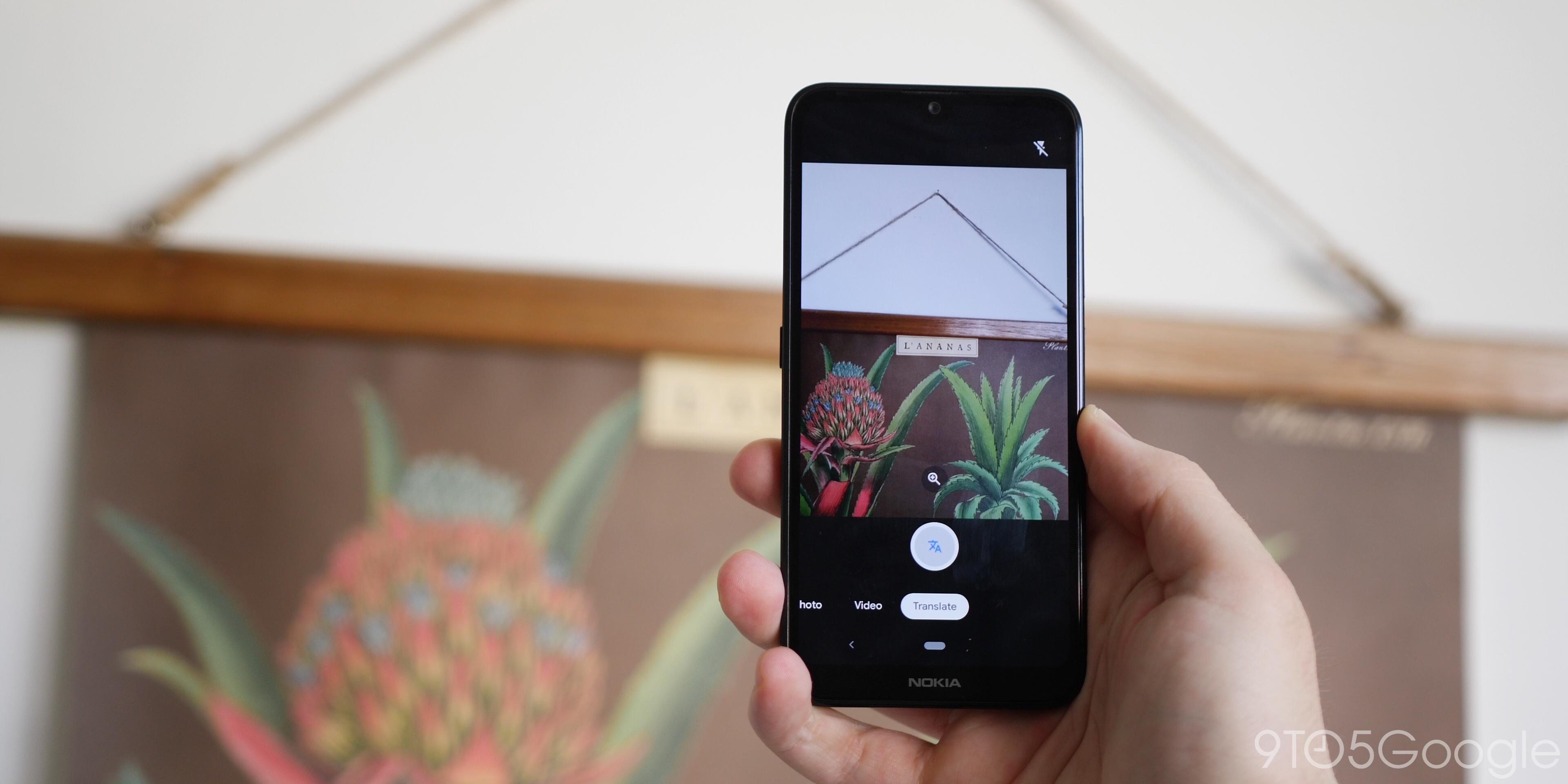 Google camera go interface