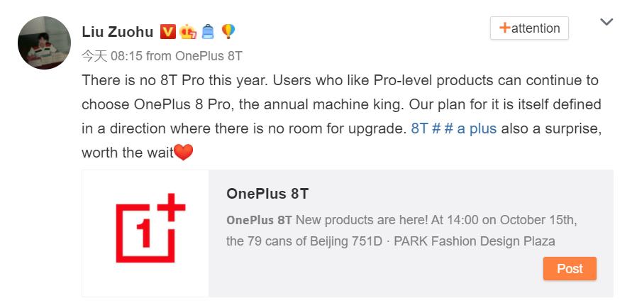 OnePlus 8T Pro Pete Lau comment