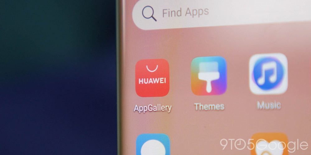 huawei mate 40 pro - appgallery