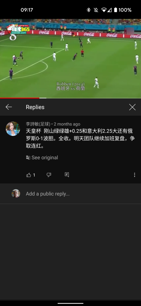 youtube comment translations