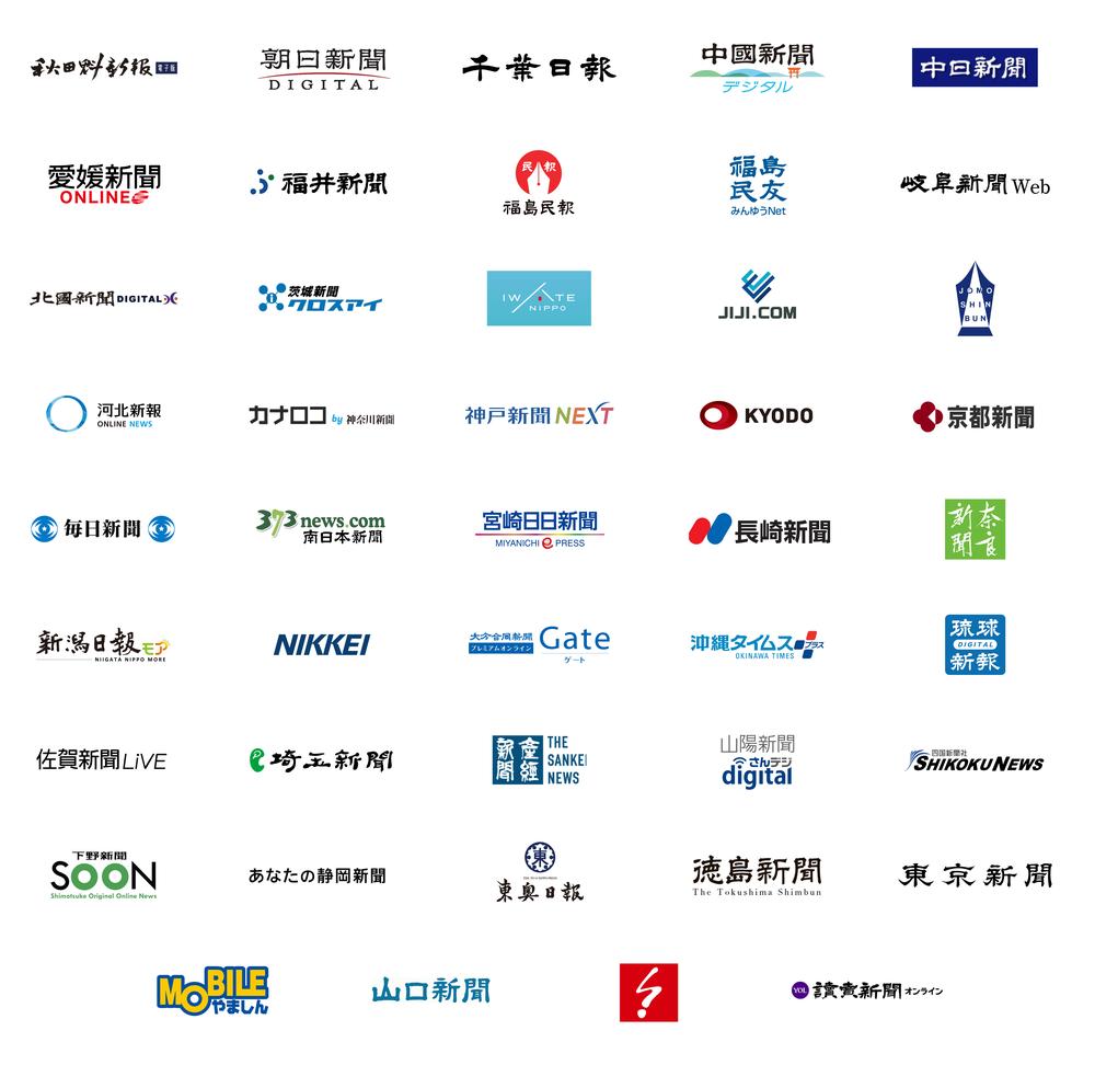 グーグルニュースディスプレイジャパン